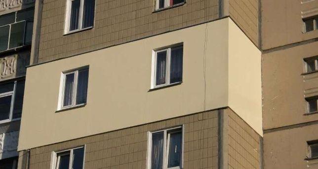 Утепление стен, квартир,высотные работы.Фасад