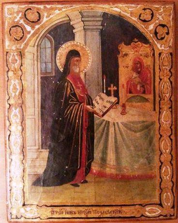 Икона св. Иов игумен Почаевский 19 век