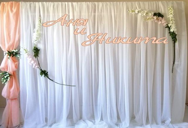 Аренда свадебной арки, фотозона