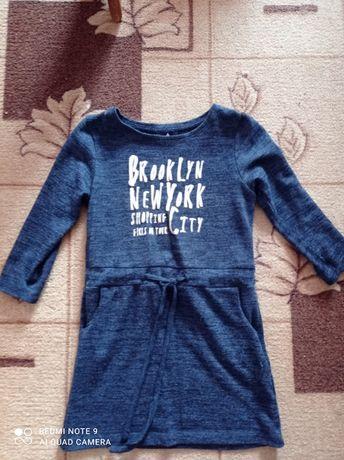 Туніка,плаття на дівчинку(в подарунок туніка)