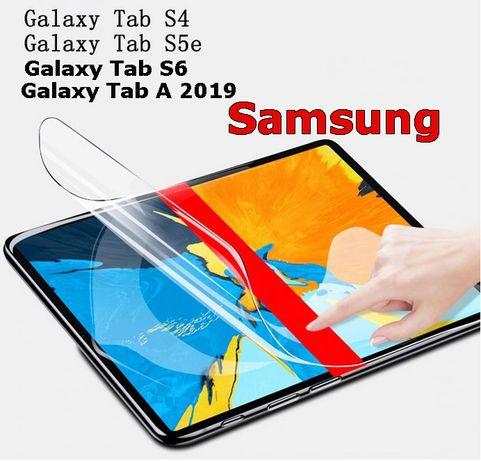 Samsung Galaxy Tab S6 Lite S5e S7,Tab S4 S3 S2 E Tab A противоударная