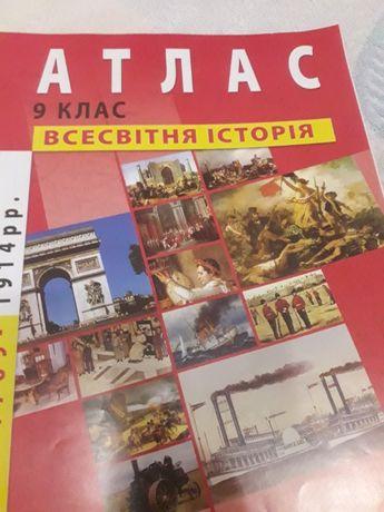 Атласи та контурні по Всесвітній Історії та Історії України 8, 9 класс