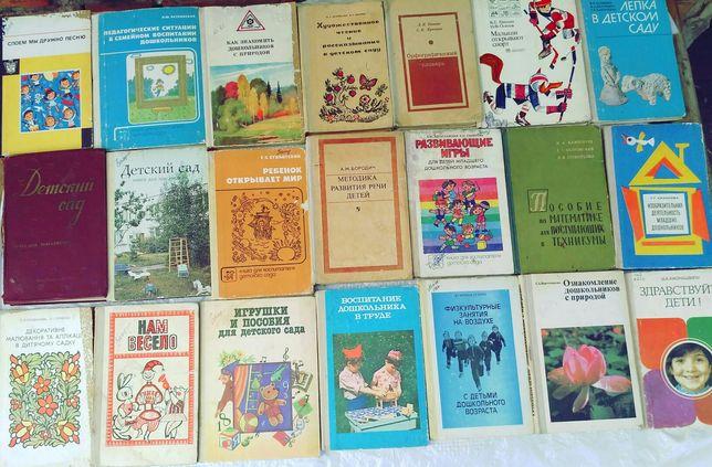 Учебники СССР для дошкольного возраста