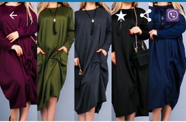 Платье стиль бохо очень свободное большой размер.