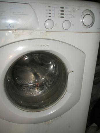 Продам нержавеющий бак 33 см для стиральной машины Ariston AVL 109
