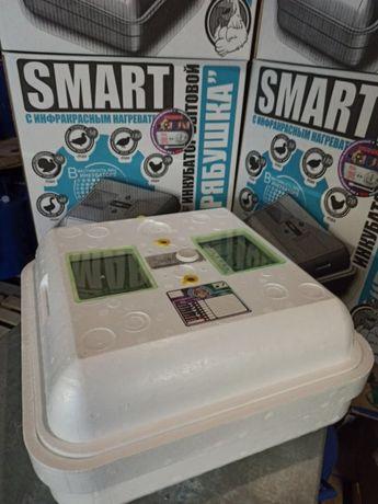 Акция! Инкубатор инфракрасный Рябушка Smart 70 яиц  Гарантия