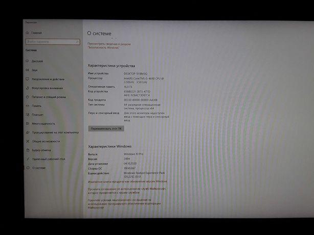 ПРОДАЖА КОМПЬЮТЕРА с монитором видеокартой 1080 процеcсором  I5 4690
