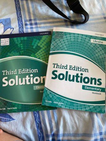 Продам 2 учебника по английскому языку для 5-го класса