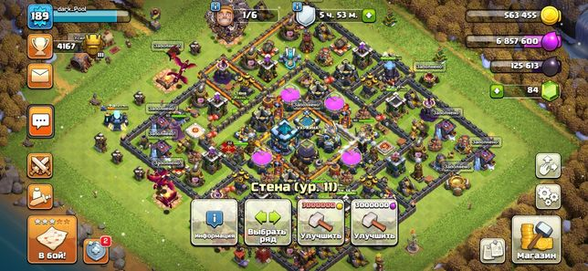 Продам Clash of clans