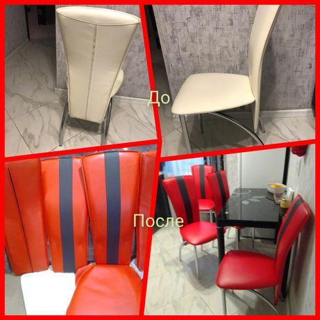 Перетяжка мягкой мебели любой сложности. Видоизменение изделия.