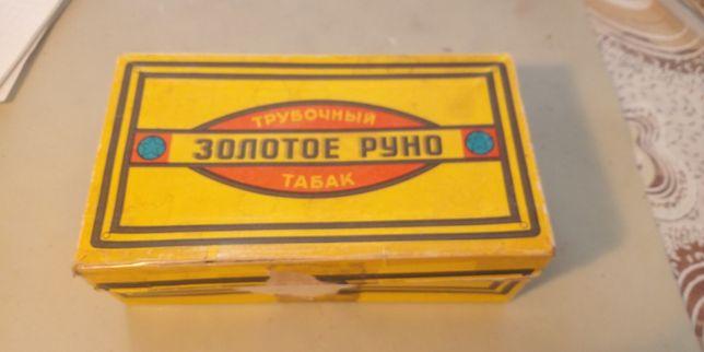 Коробки от папирос и сигар