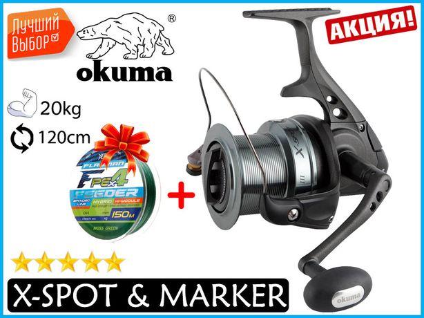 Катушка сподовая Okuma X-Spot Spod & Marker X-SPOT + ПОДАРОК !