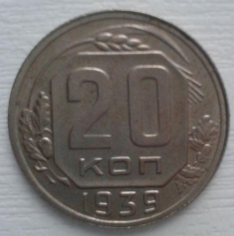 20 kopiejek 1939