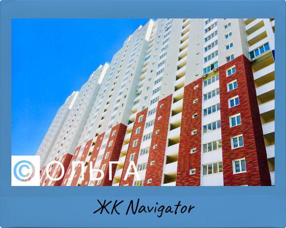 Шикарная 2-комнатная 78 м.кв.(кухня 18м)с ремонтом в ЖК Navigator.БЕЗ%