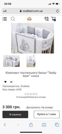 Детское постельное ovalbed мишка teddy