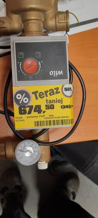 Pompa do ogrzewania podłogowego Gdańsk - image 1