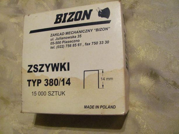 Скобы для степлера Bizon 15000 шт.