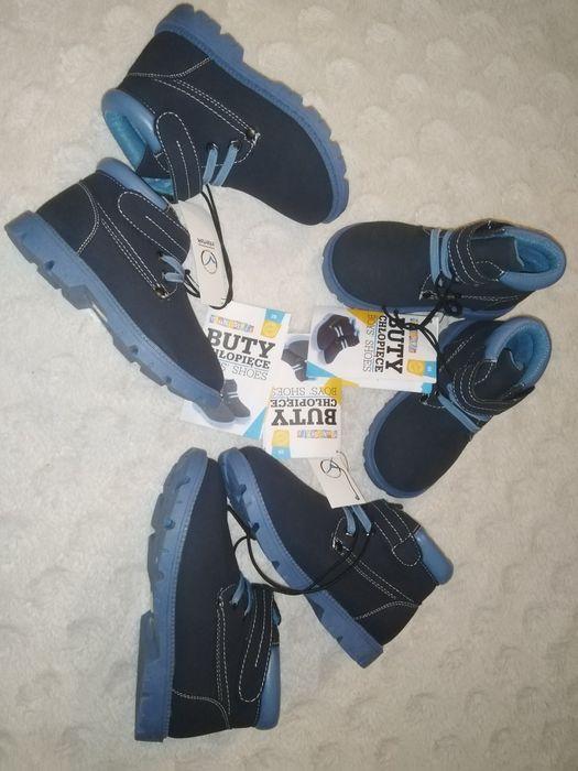 Nowe buty, trapery chłopięce rozmiary 24 25 29 Miąse - image 1