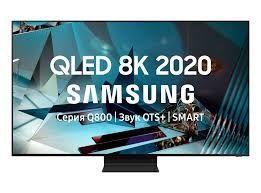 Телевизор Samsung QE82Q800T Модель 2020 года