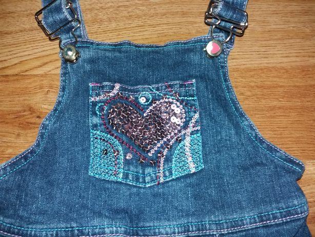 Джинсы, джинсовый комбинезон, Gloria jeans, р.104- 116