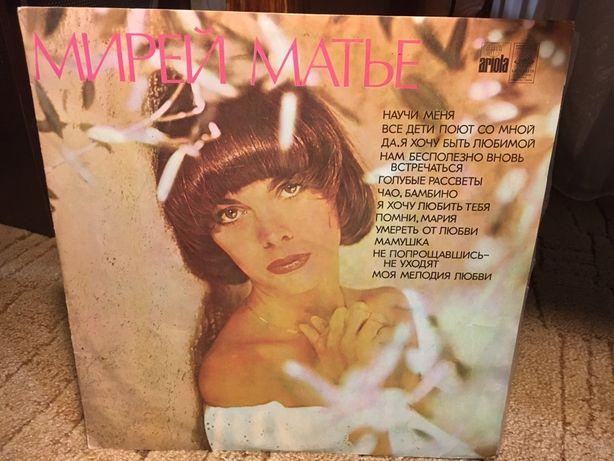 Виниловая пластинка Мирей Матье