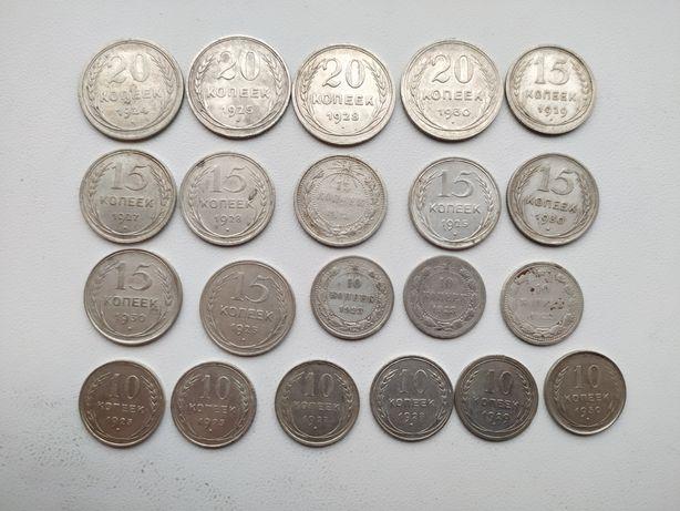 Серебряные монеты СССР номиналом 10, 15, 20 копеек