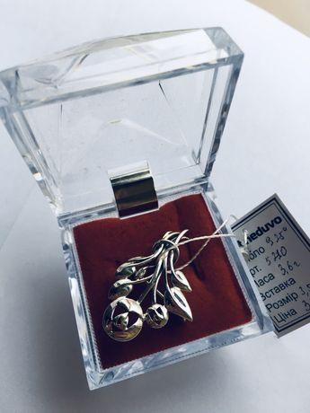 Брошка срібна брош серебрянная подарок
