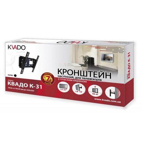 Крепление Квадо к-31 кронштейн kvado ТВ монитор