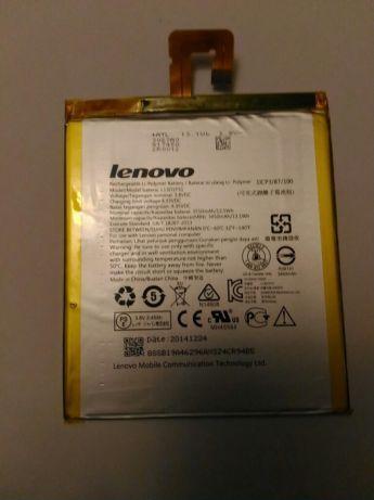 Аккумулятор для Lenovo A3500F