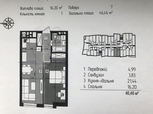 Квартира Львів
