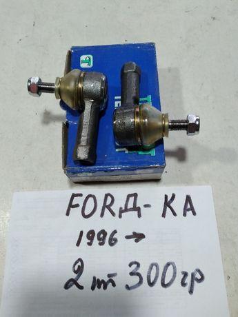наконечники рулевых тяг FORD KA цена указана за пару