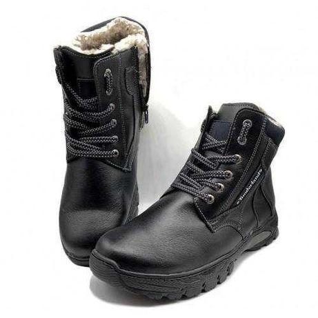 Мужские зимние ботинки на меху шнуровка и молния
