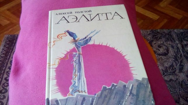Детские книги по 10 гр.оптом