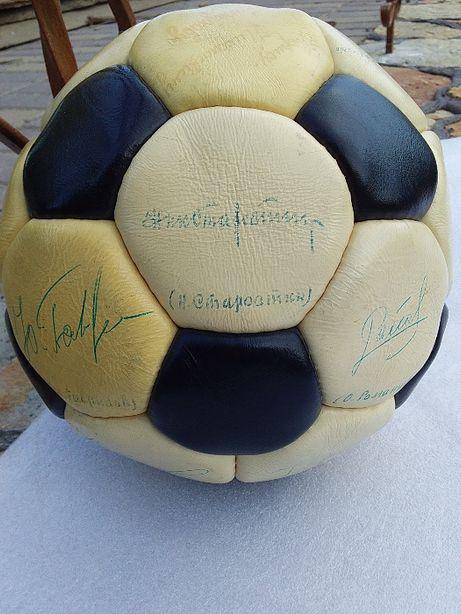 Мяч с автографами команды СПАРТАК 1979 год