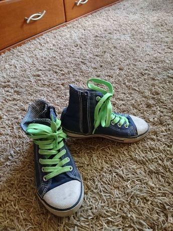 Trampki buty rozmiar 33