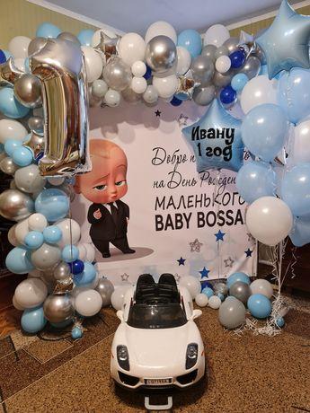 Фотозона, баннер, плакат на день рождение ребенку