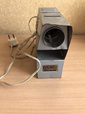 Продам фильмоскоп Огонек МФ-74