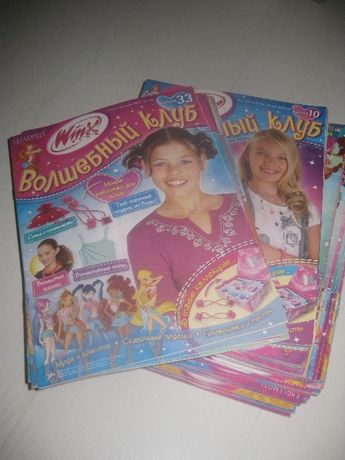 Сборник развлекательных журналов для девочек