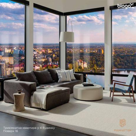 Елітний будинок на озері ЖК Manhattan центр квартира 42м2 продаж