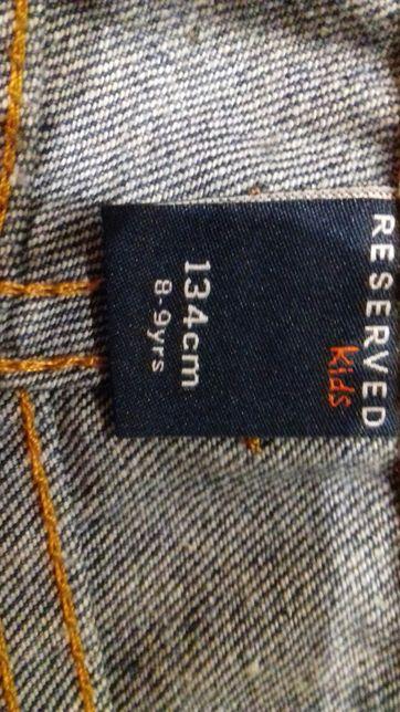 Spodnie reserved kids