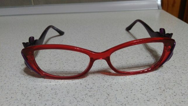 Okulary Moschino