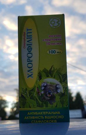 Chlorofilipt 100ml