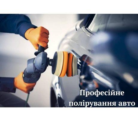 Автодетейлінг Львів