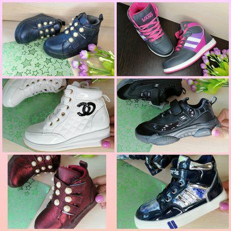 Детская обувь, хайтопы на девочку, ботинки для девочки, осенняя обувь