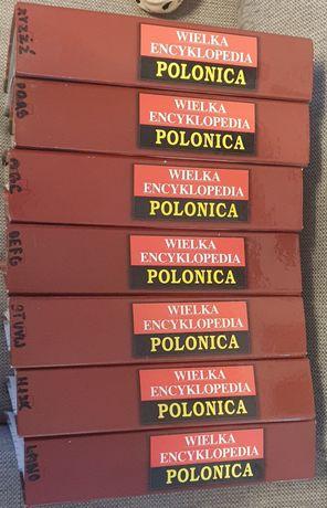 Wielka Encyklopedia Polonika Kompletna