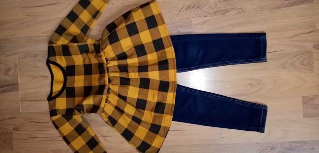 Piękny zestaw tunika +spodnie