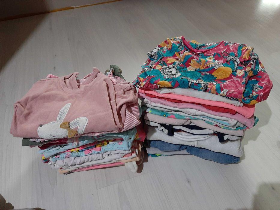 Paka ubran dla dziewczynki Kościan - image 1