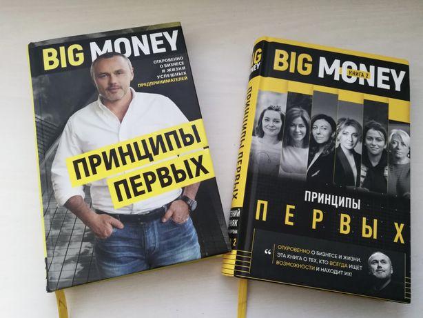 Книги,Нагений Черняк.