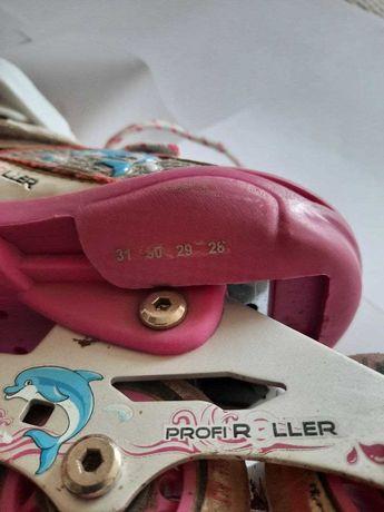 Детские Ролики+Шлем Profi Roller, размер 26-31.