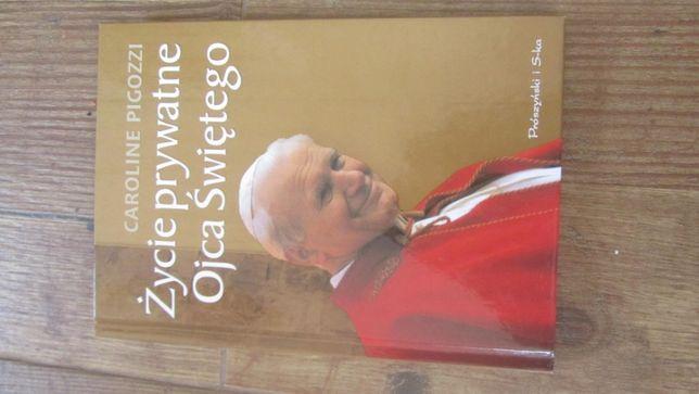 książka Życie prywatne Ojca Świętego Jana Pawła II